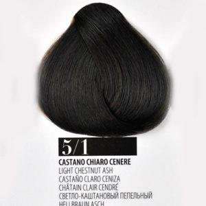 Tintura Capelli 5 1 Castano Chiaro Cenere Farmagan Hair Color Tubo ... db0da517a533