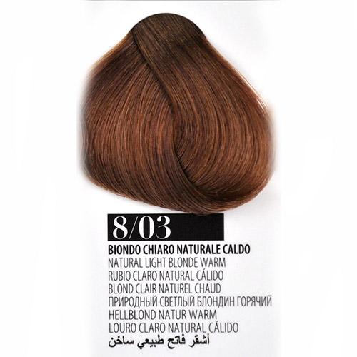 Top Tintura Capelli 8/3 Biondo Chiaro Dorato Farmagan Hair Color Tubo  BV96